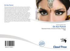 Bookcover of Ek Nai Paheli