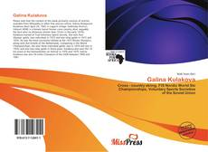 Bookcover of Galina Kulakova