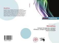 Mandchou的封面