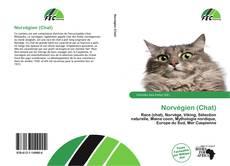 Обложка Norvégien (Chat)