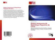 Capa do livro de Région Autonome de République Populaire de Chine