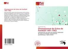 Championnat de Grèce de Football 1961-1962的封面