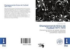 Championnat de Grèce de Football 1971-1972的封面