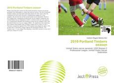 Borítókép a  2010 Portland Timbers season - hoz