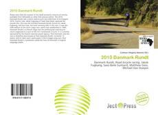2010 Danmark Rundt的封面
