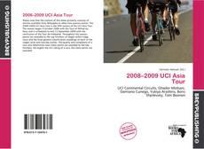 2008–2009 UCI Asia Tour的封面