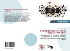 Buchcover von Championnat de Grèce de Football 1984-1985