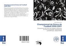 Buchcover von Championnat de Grèce de Football 2000-2001