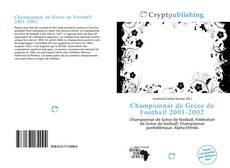 Buchcover von Championnat de Grèce de Football 2001-2002