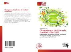 Buchcover von Championnat de Grèce de Football 2004-2005