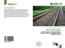 Bookcover of Kokuryō Station