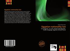Bookcover of Egyptian nationality law