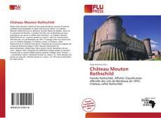 Château Mouton Rothschild的封面
