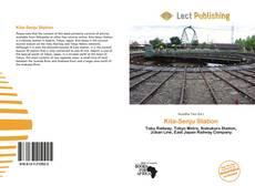 Kita-Senju Station kitap kapağı