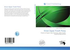 Bookcover of Great Japan Youth Party