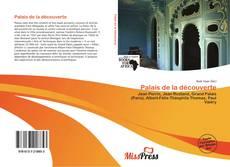 Обложка Palais de la découverte