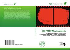 2007 MTV Movie Awards的封面