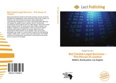Bookcover of Bet Tzedek Legal Services – The House of Justice