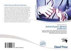 Bookcover of Ashok Kumar (British politician)