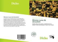 Обложка Mission russe de Jérusalem