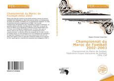 Обложка Championnat du Maroc de Football 2002-2003