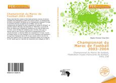 Обложка Championnat du Maroc de Football 2003-2004