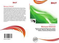 Bookcover of Mansoor Hekmat