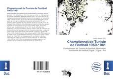 Обложка Championnat de Tunisie de Football 1960-1961