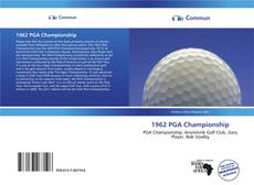 1962 PGA Championship的封面