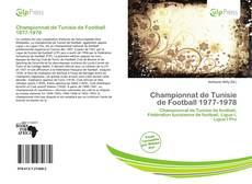 Bookcover of Championnat de Tunisie de Football 1977-1978