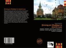 Обложка Driving on Shabbat in Jewish Law