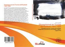 Bookcover of Championnat de Tunisie deFfootball 1983-1984