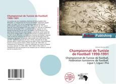 Обложка Championnat de Tunisie de Football 1990-1991