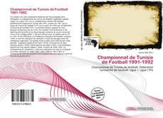 Bookcover of Championnat de Tunisie de Football 1991-1992
