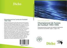 Bookcover of Championnat de Tunisie de Football 1994-1995