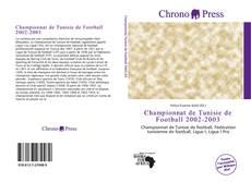 Bookcover of Championnat de Tunisie de Football 2002-2003