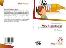 Manuel Negrete Arias的封面
