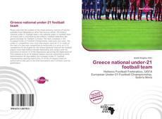 Couverture de Greece national under-21 football team