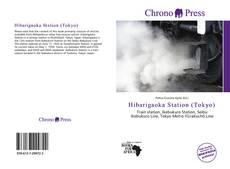 Bookcover of Hibarigaoka Station (Tokyo)