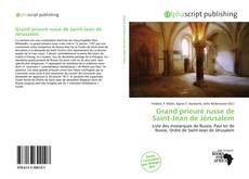 Обложка Grand prieuré russe de Saint-Jean de Jérusalem