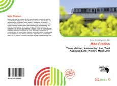 Mita Station的封面