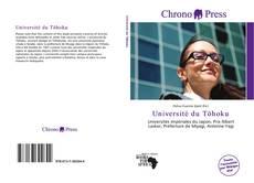 Bookcover of Université du Tōhoku