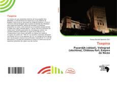Buchcover von Tsepina