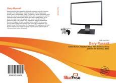Gary Russell的封面