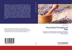 Borítókép a  Theoretical Principles of Tibb - hoz