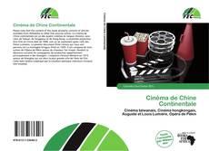 Обложка Cinéma de Chine Continentale