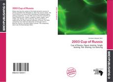 Bookcover of 2003 Cup of Russia