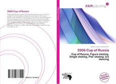 Bookcover of 2006 Cup of Russia