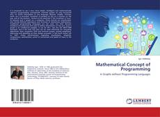 Обложка Mathematical Concept of Programming