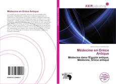 Médecine en Grèce Antique的封面
